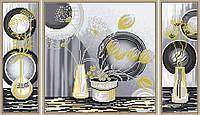 Набор для вышивки бисером Желтые цветы   НД 6591