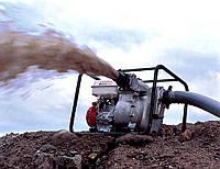Аренда мотопомпы для грязной воды