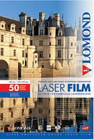 Пленка Lomond для цветных лазерных принтеров, А3, 50л. Код 0703315