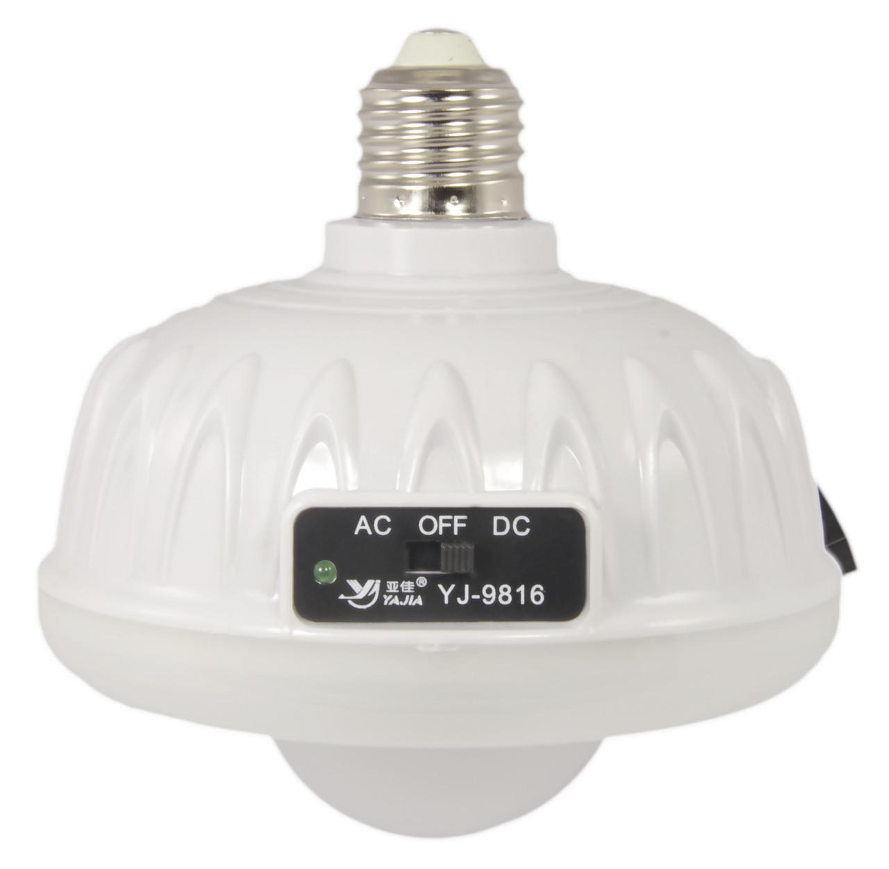 Кемпинговая LED лампа Yajia YJ-9816