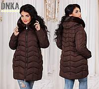 Стильная батальная куртка с мехом, цвет шоколад. Арт-9627/35