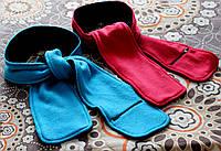 Флисовый двухсторонний двухцветный шарфик