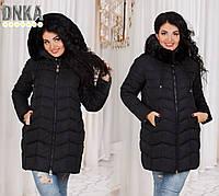 Стильная черная  батальная куртка с мехом. Арт-9627/35