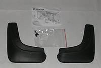 Брызговики передние   Chevrolet Aveo sd   2006 -.... c креплением <L.Locker>