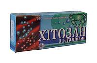 Хитозан с витаминами БАД для ускорения обмена веществ, 40 табл
