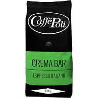 Кофе в зернах Caffe Poli Crema Bar 1кг 25/75