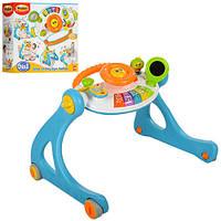 Детские ходунки - игровой центр 0846-NL WinFun