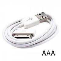 USB-iPhone 4S кабель AAA белый