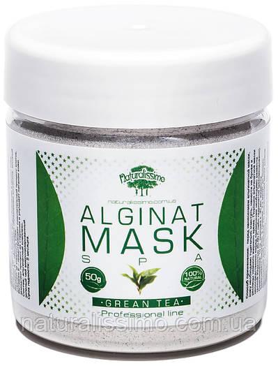 Альгинатная маска с зеленым чаем, 50 г