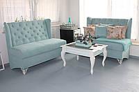 Мягкая мебель для кафе и ресторанов (Два дивана)
