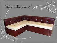Кухонный угол со спальным местом и нишей коричнево-молочный.