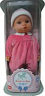 Пупс девочка в розовой пижаме, 33 см., Lotus Onda