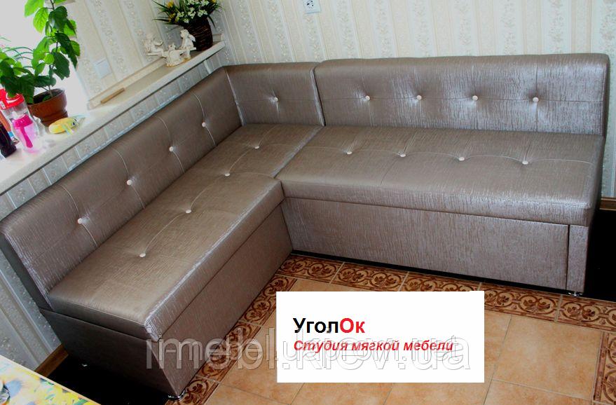 Мягкий диванчик на кухню со спальным местом цвет бронзовый
