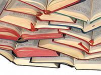 Перевод книг для чтения