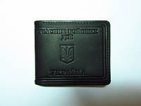 """Обложка кожаная на удостоверение """"УБД"""" (учасник бойових дій)"""