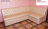 Кухонный уголок со спальным местом (розовый)