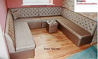 Кухонный уголок для большой кухни по индивидуальному размеру бронзовый.