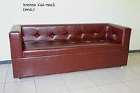Мягкий диван в кухню в коричневого цвета
