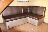 Кухонный мягкий уголок с ящиком для хранения и спальным местом (Бронзовый)