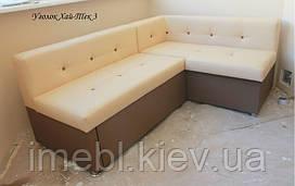 Мягкий кухонный уголок со спальным местом и нишей