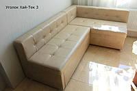 Кухонный уголок мягкий с нишей и спальным местом