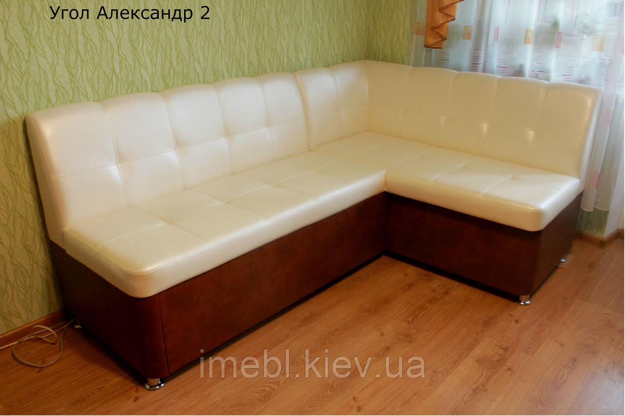 Кухонный мягкий уголок (бежево-коричневый) - Интернет-магазин мебели в Киевской области