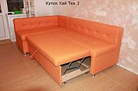 Оранжевый уголок на кухню со спальным местом