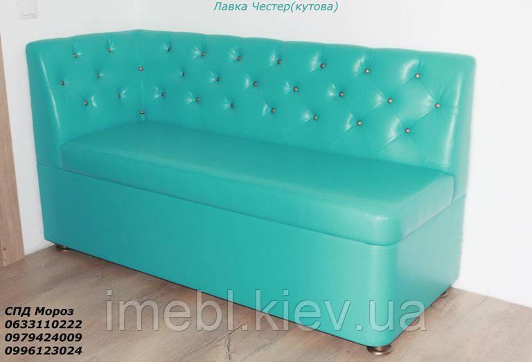 Мягкий диванчик в прихожую (Бирюзовый)