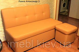 Мягкий диван с пуфом на кухню оранжевого цвета.