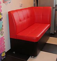 Кухонный уголок для маленькой кухни с ящиком под размер ( Красно- чёрный )