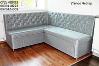 Кухонный уголок со спальным местом серебрянного цвета, фото 1