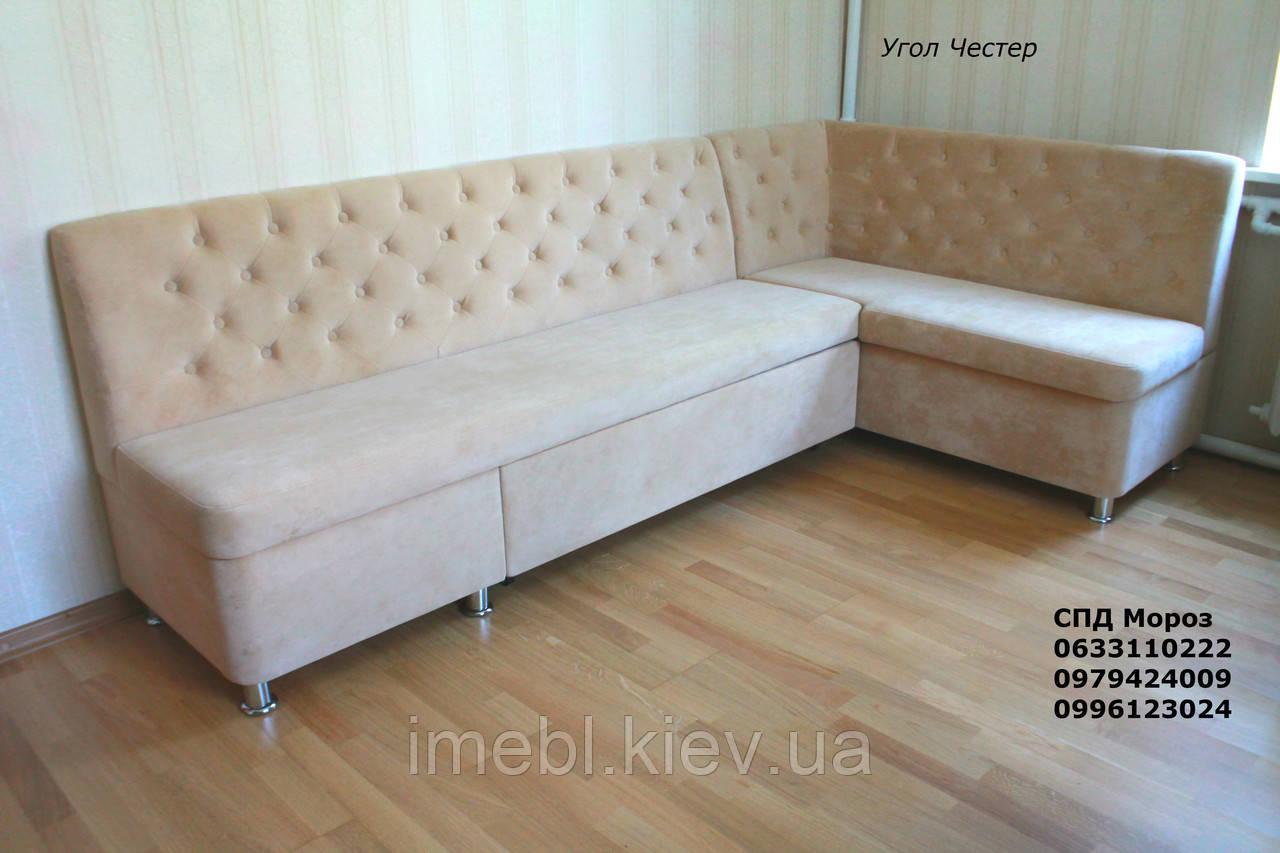 Большой кухонный уголок со спальным местом