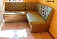 Кухонный уголок со спальным местом и ящиком (Фисташковый), фото 1