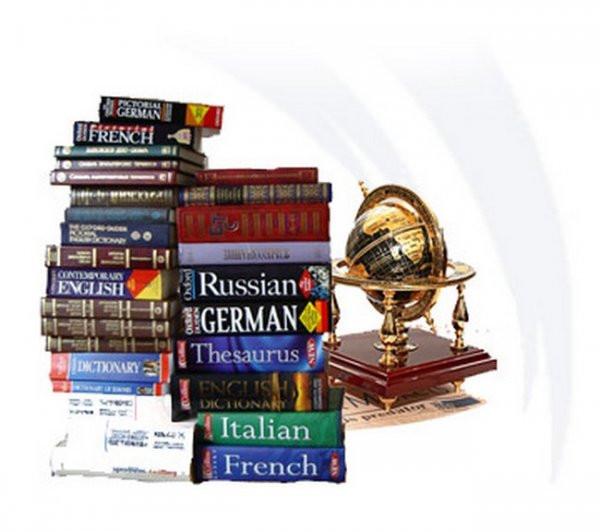 Перевод книги с английского на русский