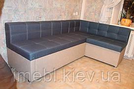 Кухонный уголок со спальным местом синий с бежевым