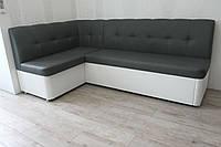 Кухонный уголок со спальным местом (Черно- белый )