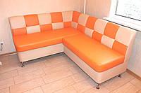 Кухонный уголок (Оранжево-бежевый) шахматка.