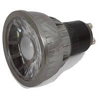 Корпус светодиодной (LED) лампы TN-A71 3 Вт, GU10