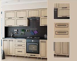 Кухня София Плаза, фото 3