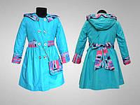 Детское пальто, демисезонно, бирюзовое