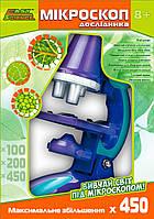 Микроскоп исследователя, (укр.упаковка), Easy Science