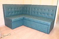 Уголок мягкий со спальным местом в прихожую (Голубой)
