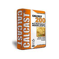 Гипс высокопрочный Calcast 200