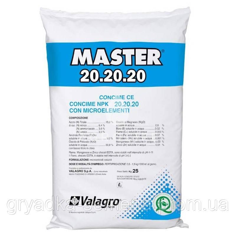 Удобрение Мастер 20.20.20 Valagro 25 кг