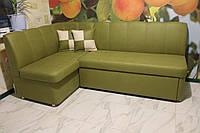 Кухонный уголок со спальным местом (Салатовый)