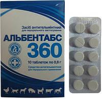 Альбентабс 360
