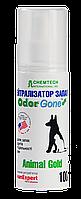Нейтрализатор неприятного запаха Chemtech international Odorgone Animal Gold 100 мл. (Для животных конц.)