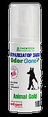 Нейтрализатор неприятного запаха Odorgone Animal Gold (Для животных), 100 мл. Chemtech international