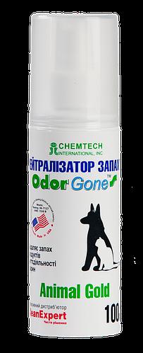 Нейтрализатор неприятного запаха Odorgone Animal Gold (Для животных), 100  мл  Chemtech international