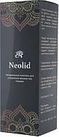 Neolid - комплекс для устранения мешков под глазами.